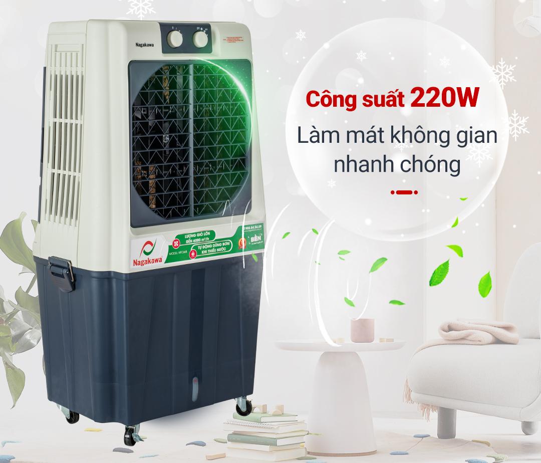 Công suất mô tơ là 220W