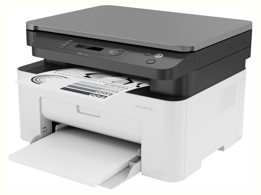 máy in đa năng HP 135A (4ZB82A)