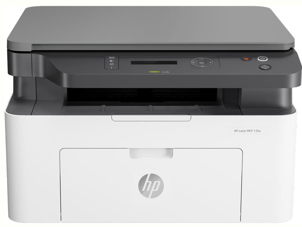 HP 135A (4ZB82A)
