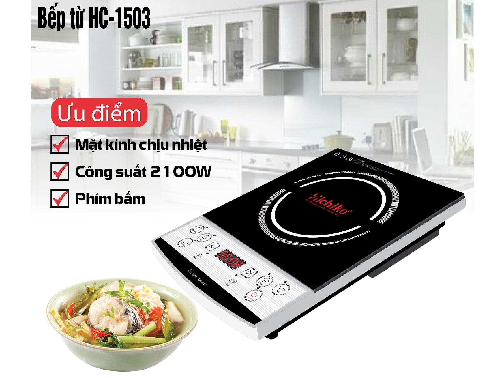 Bếp từ Hichiko HC-1503
