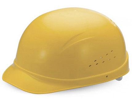 Mũ bảo hộ Proguard BC-WHPL
