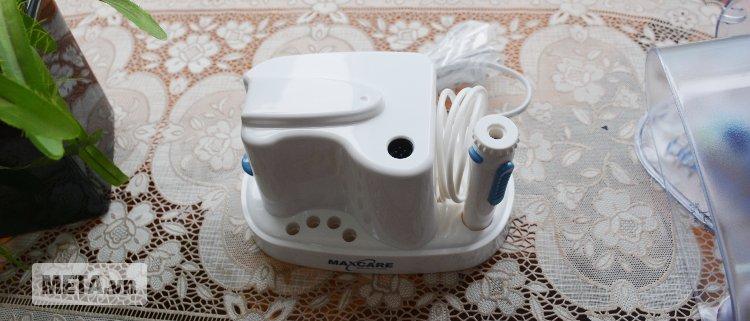 Máy tăm nước Max-456 (có nắp đậy) là thiết bị giúp bạn tiết kiệm được rất nhiều thời gian