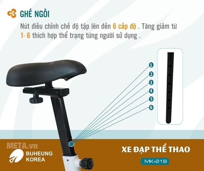 Xe đạp thể thao Buheung Korea MK-219 dễ dàng điều chỉnh chiều cao của ghế.