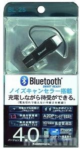 Tai nghe điện thoại Bluetooth Kashimura BL-25 lọc ồn hiệu quả
