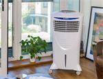 Máy làm mát - Giải pháp hạ nhiệt không khí cho mùa hè