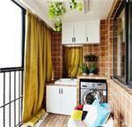 Làm thế nào để tăng tuổi thọ của máy giặt khi đặt ngoài trời?