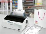 Báo giá máy in kim Epson, Olivetti cập nhật mới nhất, rẻ nhất