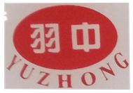 Yuzhong