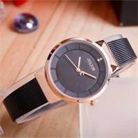 Đồng hồ nữ Julius JA-1104
