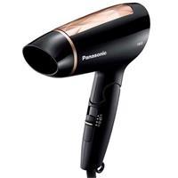 Máy sấy tóc Panasonic EH-ND30 1800W