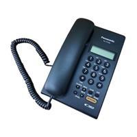 Điện thoại bàn Panasonic KX-T7705 (có loa ngoài)
