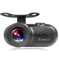 Camera lùi và ghi hành trình sau Papago Sony Sensor S1