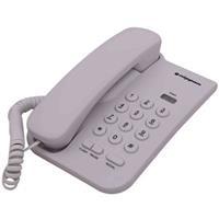Điện thoại bàn cố định Nippon NP-1201