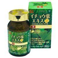 Thực phẩm bảo vệ sức khỏe Ichoha Ekisu Plus Ribeto Nhật Bản (90 viên - 40 mg/viên)