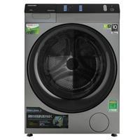 Máy giặt sấy Toshiba inverter TWD-BH90W4V (SK) 8kg
