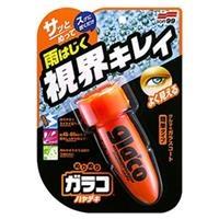 Phủ nano kính khô nhanh Glaco Roll On - Chính hãng Soft99