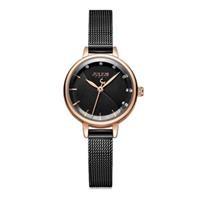 Đồng hồ nữ JA-1241 Julius Hàn Quốc dây thép