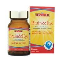 Viên uống bổ não, sáng mắt Waki Bewel Brain & Eye 45 viên/lọ