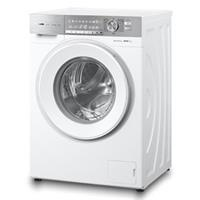 Máy giặt sấy lồng ngang Panasonic inverter NA-S106G1WV2 (giặt 10kg, sấy 6kg)