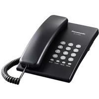 Điện thoại bàn Panasonic KX-T7700