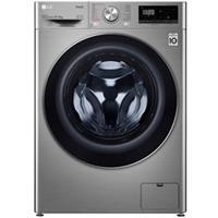 Máy giặt sấy LG Inverter 9kg FV1409G4V (giặt 9kg + sấy 5kg, new 2020)