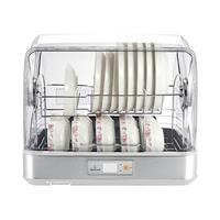 Máy sấy bát Smartcook DDS-3906 (45 lít)