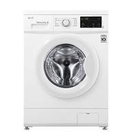 Máy giặt lồng ngang LG inverter FM1209N6W (9kg)