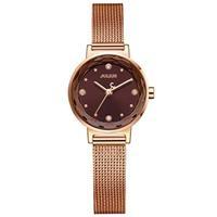 Đồng hồ nữ Julius JA-917