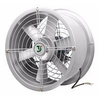 Quạt hướng trục cao áp Soffnet FG 2G-2