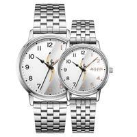 Đồng hồ cặp Hàn Quốc dây thép JA-1265