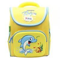 Balo chống gù Genius Box F2-Dolphin B-12-107 - Vàng
