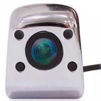 Camera lùi ô tô hồng ngoại VietMap VM3089HN