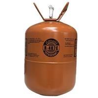 Gas lạnh Koman's R407C bình 11,3kg