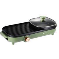 Bếp lẩu nướng điện đa năng Nagakawa NAG3104