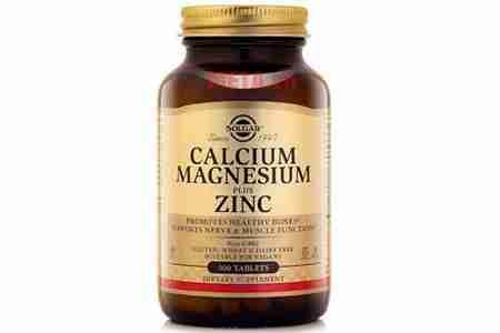 thuc pham bao ve suc khoe calcium magnesium plus zinc solgar 100 vien 1