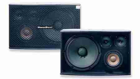 loa karaoke dh 6900 500