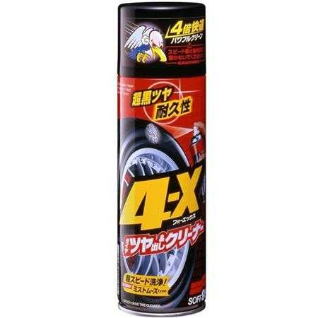 soft99 4 x tire cleaner a