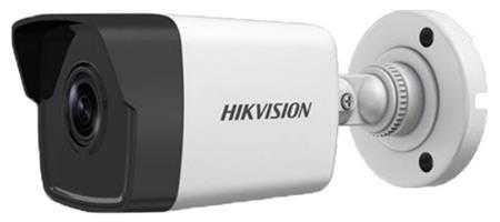 camera ip hong ngoai 2 0 megapixel hikvision ds 2cd2021g1 i