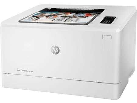 may in hp color laserjet pro m154a 1