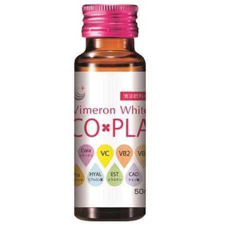 thuc pham chuc nang duong trang chong lao hoa vimeron white cola a