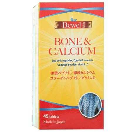 thuc pham chuc nang waki bewel bone calcium nhat ban 1