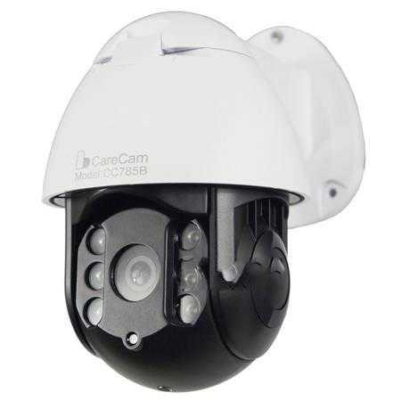 camera wifi ip carecam cc785b g
