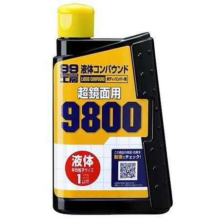 danh bong phuc hoi son xe liquid compound 9800 set soft99 g