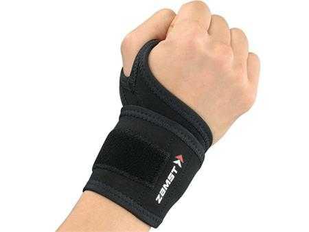 dai ho tro bao ve co tay zamst wrist wrap g