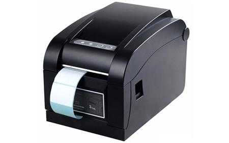 may in ma vach xprinter xp 350b 1