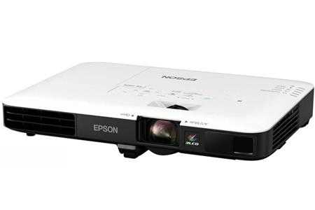 may chieu epson eb 1781w s