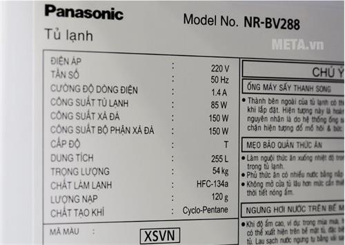 tu lanh 255l panasonic NR BV288XSVN thong tin mat sau