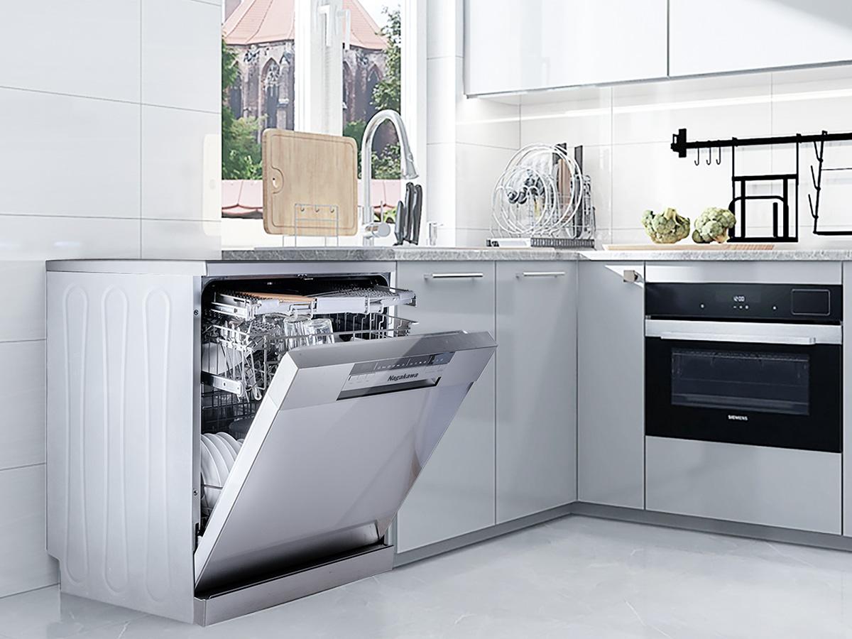 Các chức năng cơ bản của máy rửa bát