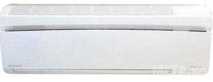 Điều hòa Daikin Inverter 1.5HP FTKS35GVMV/RKS35GVMV có thiết kế trang nhã, hiện đại