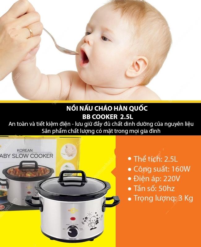 Nồi nấu cháo đa năng Hàn Quốc BBCooker (2,5 lít) nấu cháo dinh dưỡng